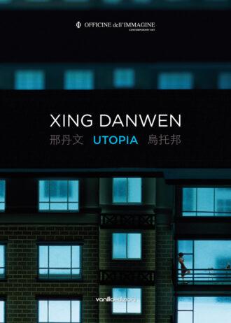 cover_xing_danwen_web
