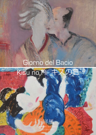 cover_ebook_giorno-del-bacio_kisu-no-hi_web