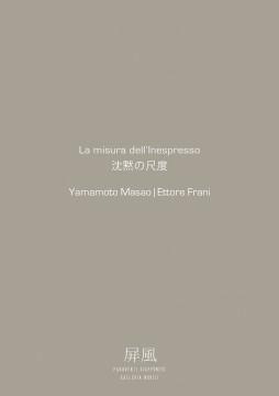 cover_masao_frani_web